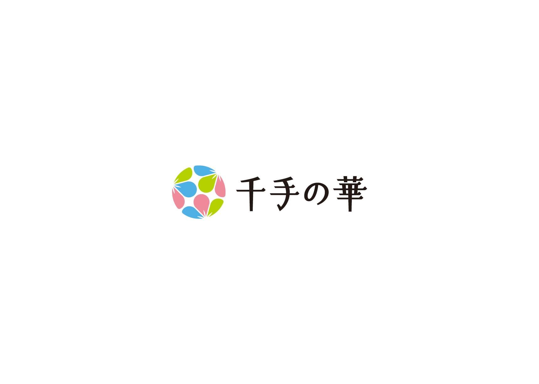 千手の華 ロゴ制作