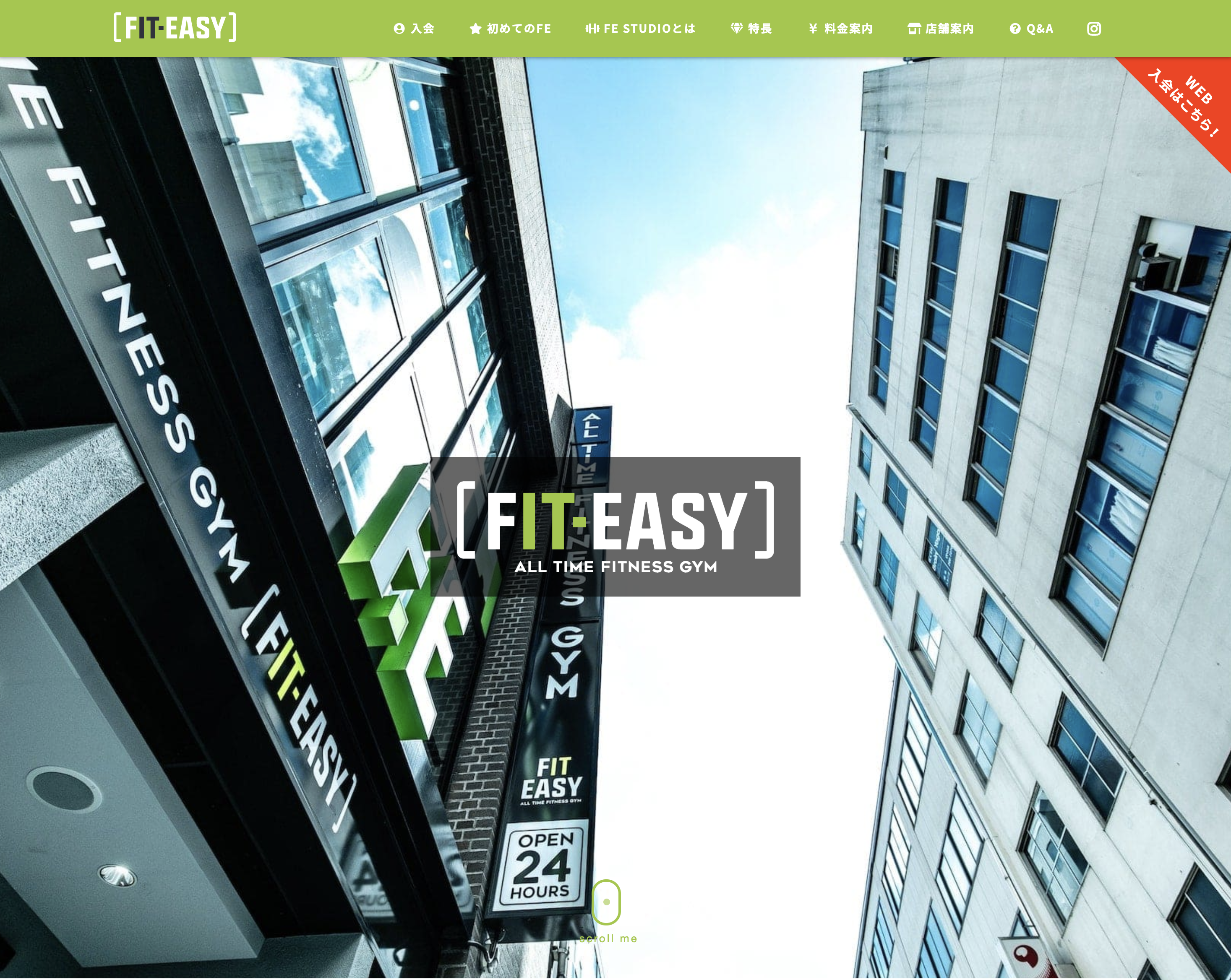 FIT EASY  Webサイト制作