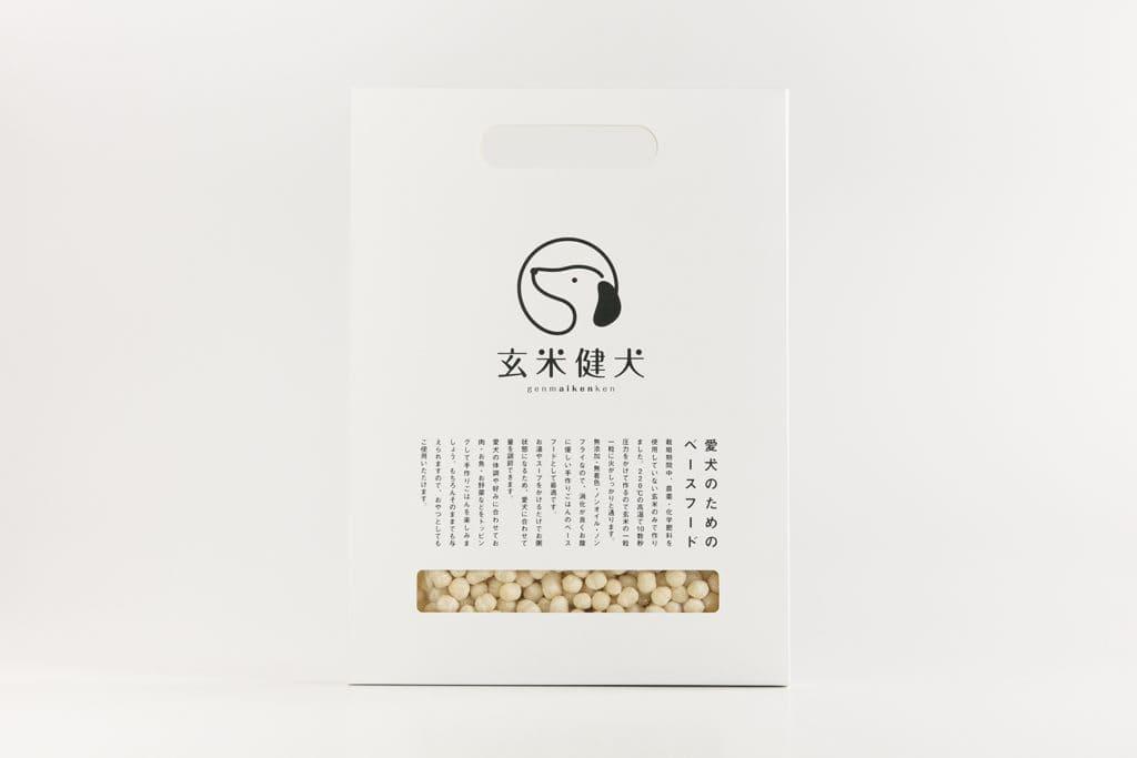 玄米犬健 パッケージ制作