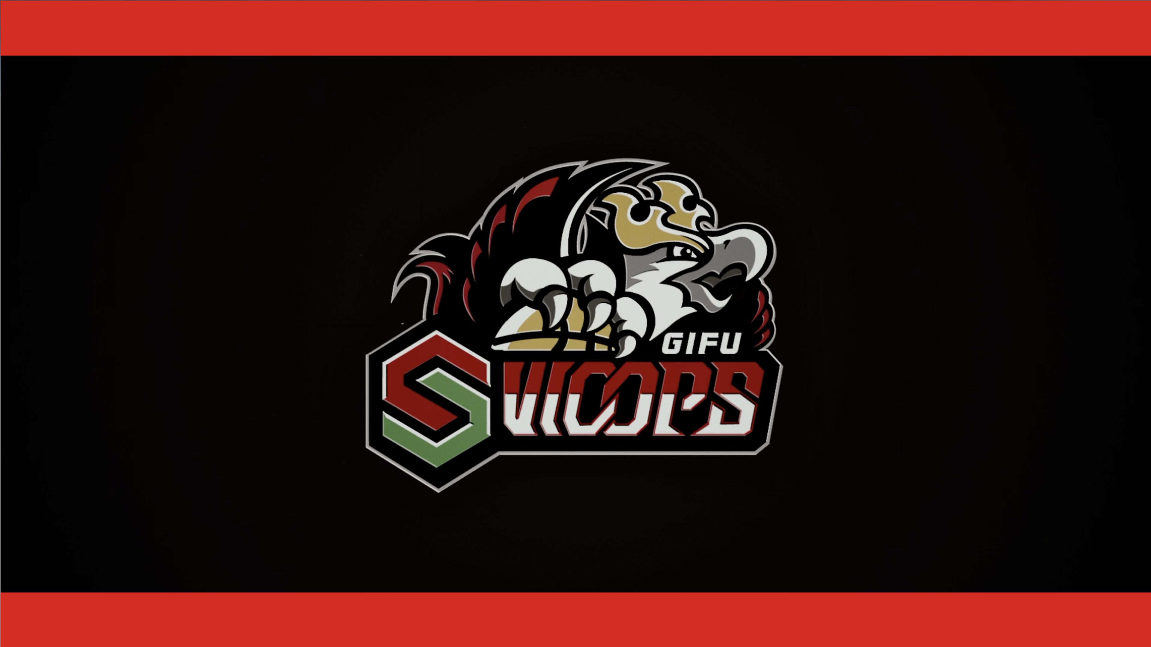 岐阜バスケットボールチーム SWOOPS(スゥープス)オープニング動画