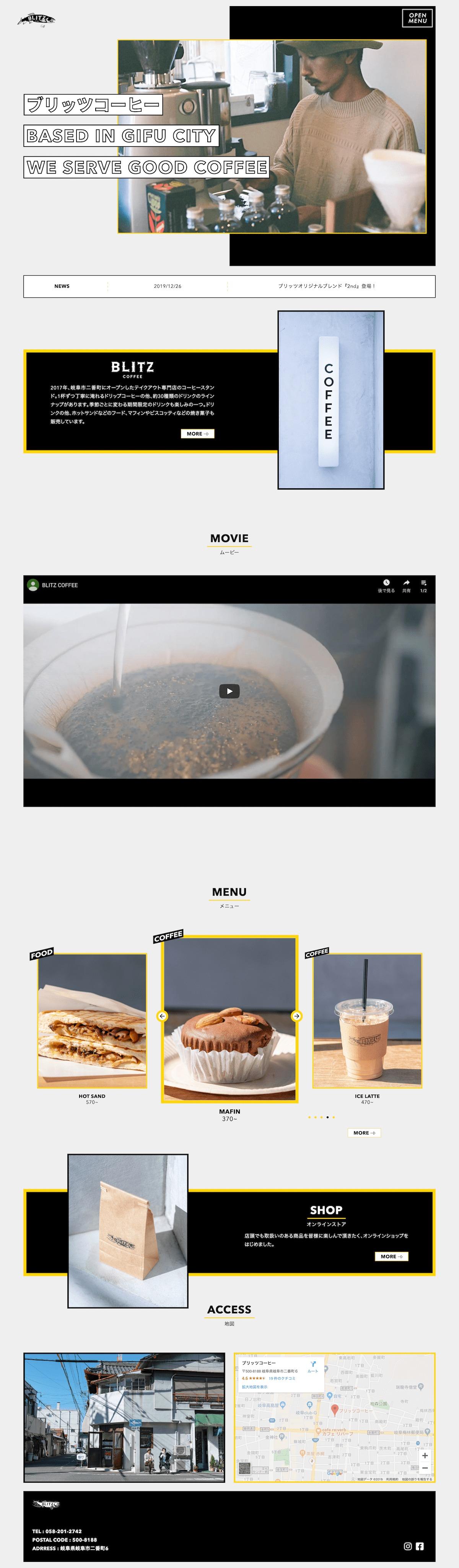 BLITZ COFFEE |ブリッツコーヒー